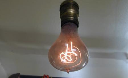 Video Centennial Light Bulb Working For 110 Years No One Explains The Phenomenon Foxcrawl