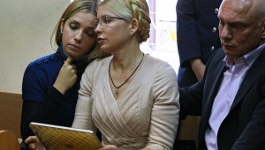 Yevgenia Tymoshenko along with her mother Yulia and father Oleksandr. Photo: kiev4tourists.com