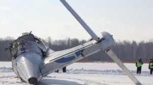 Donetsk plane crash Antonov AN24