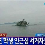 Massive Passenger Ship Sinks in South Korean Waters. More Than 450 People On Board