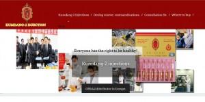 Kumdang2 vaccine website